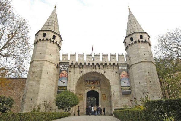 Topkapı Sarayı Müzesi İstanbul