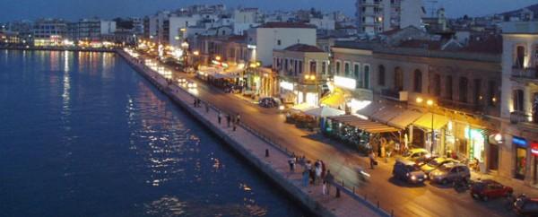 Yunan Adaları Sakız Adası