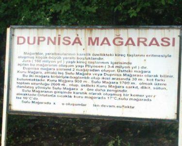 Dupnisa Mağarası 06