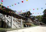 Güney Kore - Bulguksa Tapınağı - 02