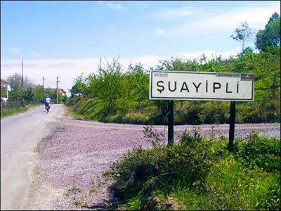 Şuayipli Köyü Plajı Ağva - 01
