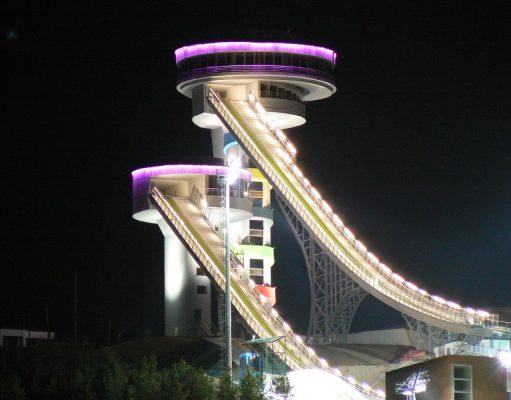Erzurum Atlama Kuleleri