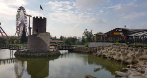 Bayrampaşa Şehir Parkı (AdaPark)