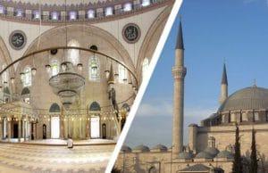 Yavuz Sultan Selim Camii İstanbul